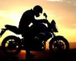 check bike