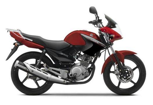 2014 Yamaha YBR125
